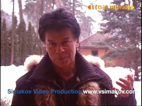 """Интервью Олега Газманова для проекта """"В Центре"""" / Oleg Gazmanov Interview for """"V Centre"""" Project"""