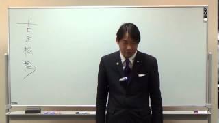 東京にある松陰ゆかりの地・その1 松陰神社と吉田松陰の好物について。...