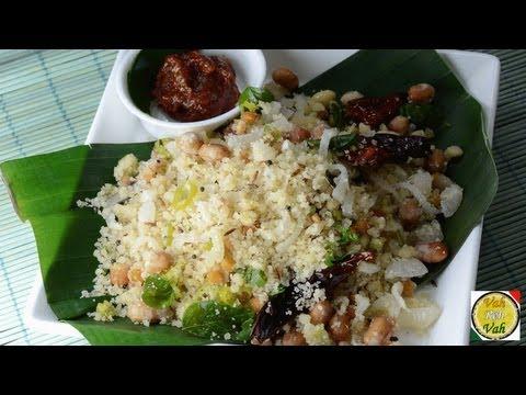 Rice Flour Dry Upma - Uppudu Pindi  - By Vahchef @ vahrehvah.com