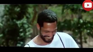 Emiway Bantai-Out of sampark- ft NANA Funny