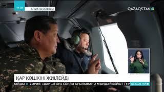 Алматы облысының таулы аймақтарында қар көшкіні жүруі мүмкін