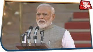 PM Modi के साथ 57 मंत्रियों ने ली शपथ, कैबिनेट में 24 सहयोगी | Modi Shapath Grahan Full Video
