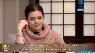فتاة مصرية تفضح كذب قناة الحقيرة بالدليل