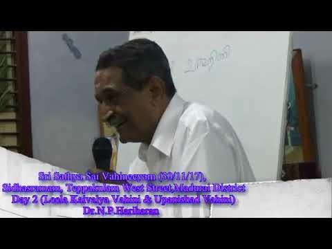 Sri Sathya Sai Vahineeyam Madurai District