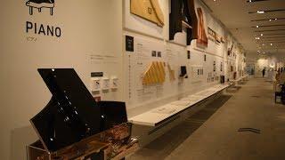 ヤマハの展示施設「イノベーションロード」7月にオープン thumbnail