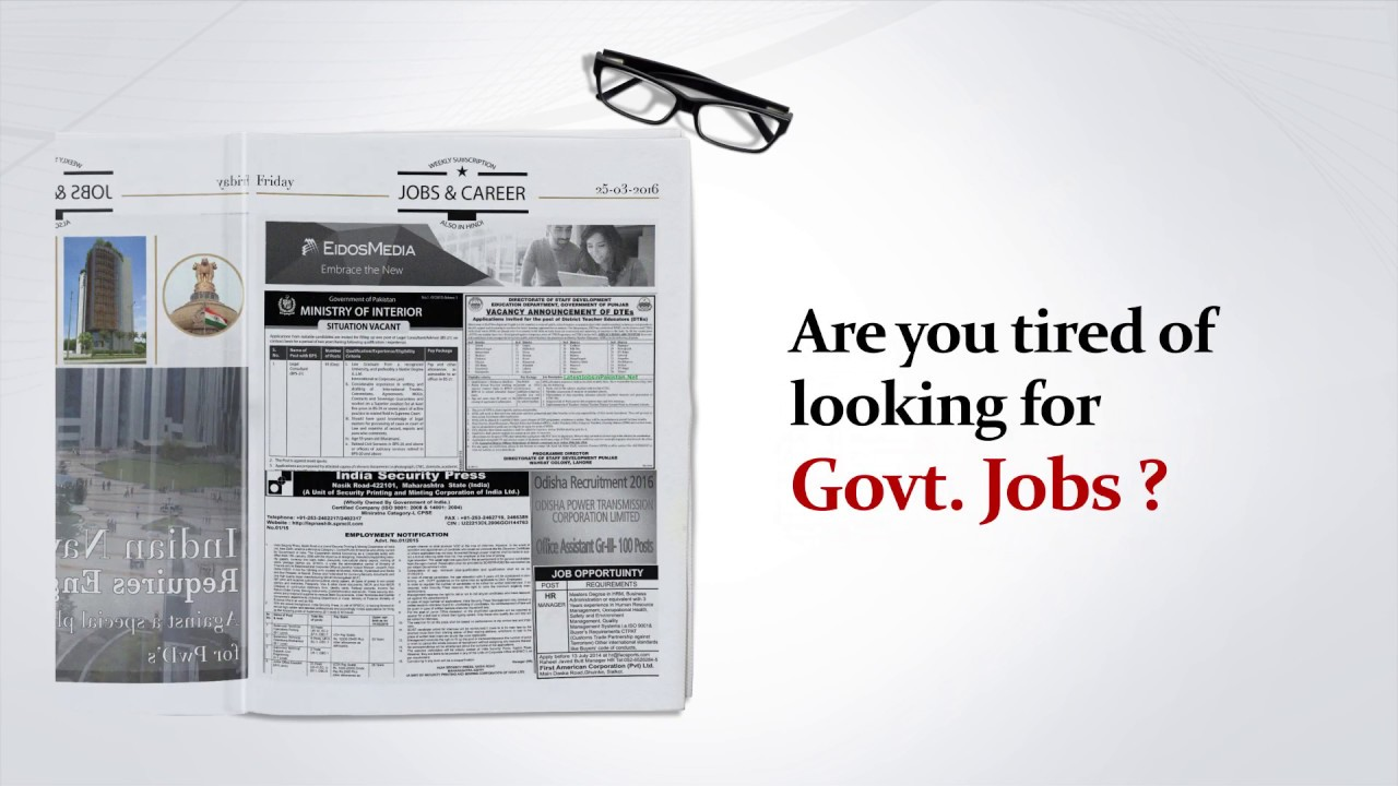 How To Get A Government Job In India