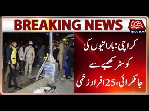 Karachi: At least 25 injured as wedding party- coaster hit post