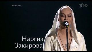 !!! Наргиз Закирова