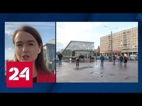 В Петербурге открывают три новых станции метро - Россия 24