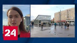 Смотреть видео В Петербурге открывают три новых станции метро - Россия 24 онлайн