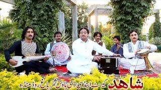 Ashraf Gulzar New Song 2016 - Janan Me Tale Musafar De