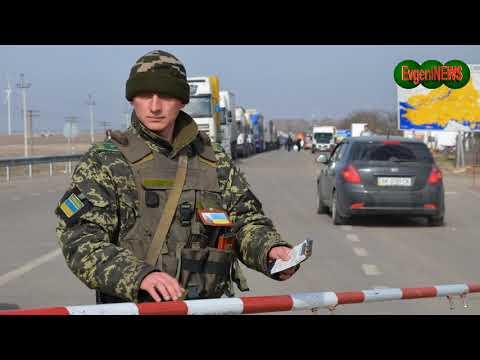 Граждане Украины смогут попасть в Россию только по загранпаспорту.