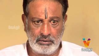 Suryavamsam promo video 31-08-2015 Episode 75 Vendhar Tv Suryavamsam serial 31st August 2015