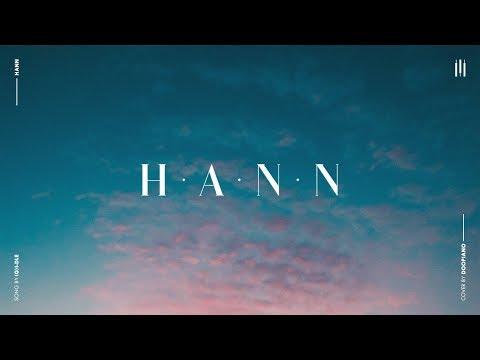 (여자)아이들 ((G)I-DLE) - 한(一) (HANN (Alone)) Piano Cover