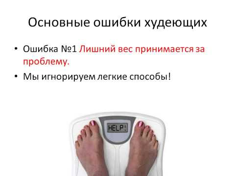 30 таблетки для похудения