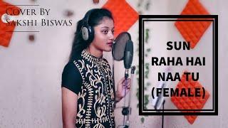 Sun raha hai na tu| cover by Sakshi Biswas (female version)|Shreya Ghoshal|Aashiqui2|#shreyaghoshal❤