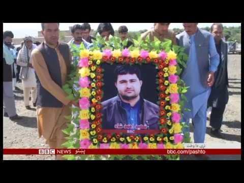 BBC Pashto TV Naray Da Wakht 01 May 2018
