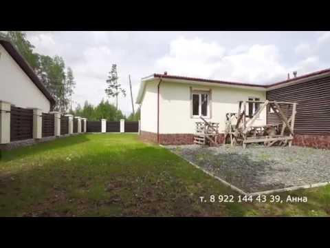 """(1019) Коттедж КП""""Молодежный"""", г. Первоуральск"""