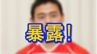 ラグビー 五郎丸歩の出身、中学や早稲田大学、結婚の隠された真実とは!...
