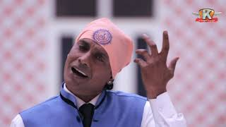 Prabhat Feri | Amarjit Amar | Feat Kings Music | Latest Dharmik Song 2018 Khushi Films