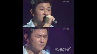 불후의명곡 작곡자특집1탄 - 허각 편집본