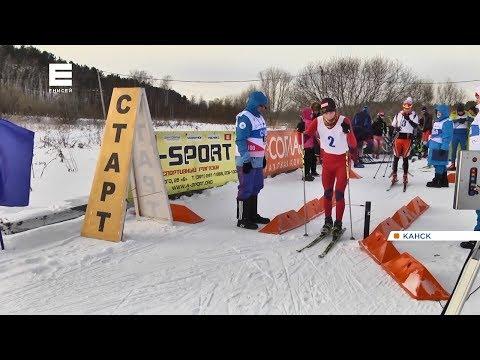 Более 200 спортсменов со всего края съехались в Канск на первенство по лыжным гонкам