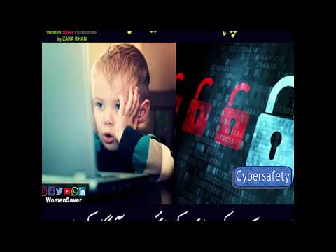 Legal Punishments to deal with Cyber Crimes in Pakistan | Women Saver Foundation By Zara Khan