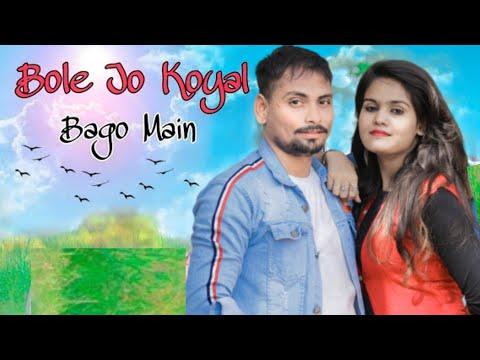 bole-jo-koyal-bago-mein-yaad-piya-ki-aane-lagi-|-cute-lovestory-|-sheetal-creation-|-chudi-jo-khanki