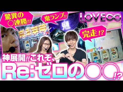 LOVE19(1/2)Re[.TV][][]