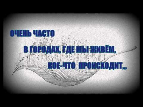 фильм ГОРОД В НАШИХ РУКАХ