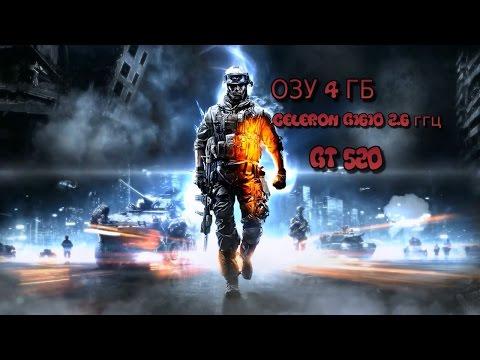 Тест Battlefield 3