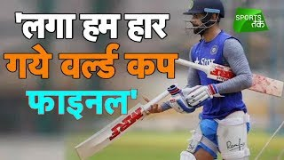 Virat Reveals Big Secret | Sports Tak