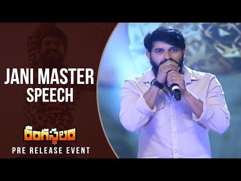 Choreographer Jani Master Speech @ Rangasthalam Pre Release Event
