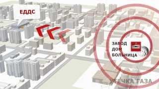 Стрелец-Мониторинг: Мониторинг и Оповещение о ЧС