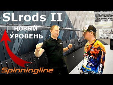 Новый уровень спиннингов SLrods II. Выставка 2020. Стенд компании Spinningline