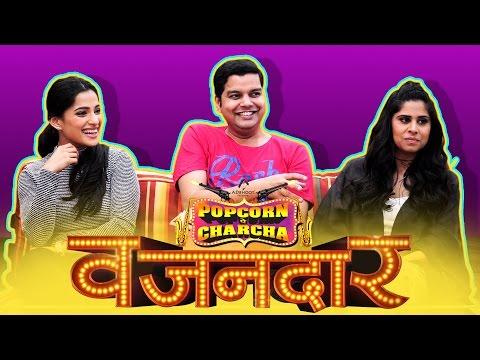 Priya Bapat & Sai Tamhankar Vazandar Interview  Popcorn Pe Charcha   Amol Parchure   ADbhoot