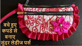 HOW TO MAKE LADIES PURSE - MAGICAL HANDS HINDI SEWING TUTORIAL