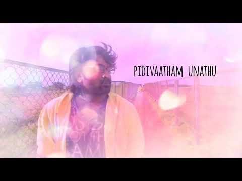 Oxygen Song - Kavan  Vj Sethupathi,madona
