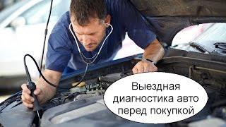 видео Бизнес-идея: помощь в покупке автомобилей как способ заработать