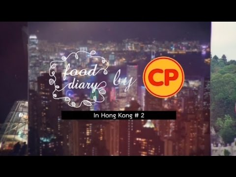 Food Diary : In Hong Kong 2