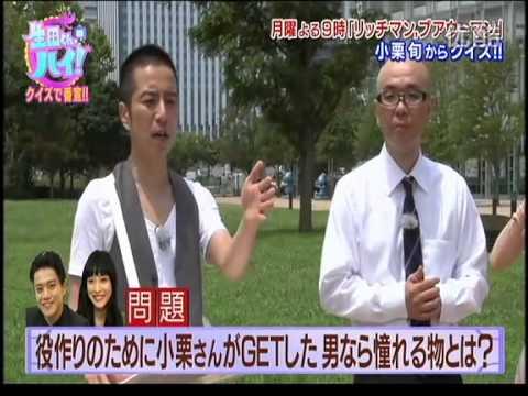 2012 7 21 生田くん、ハイ!:小...