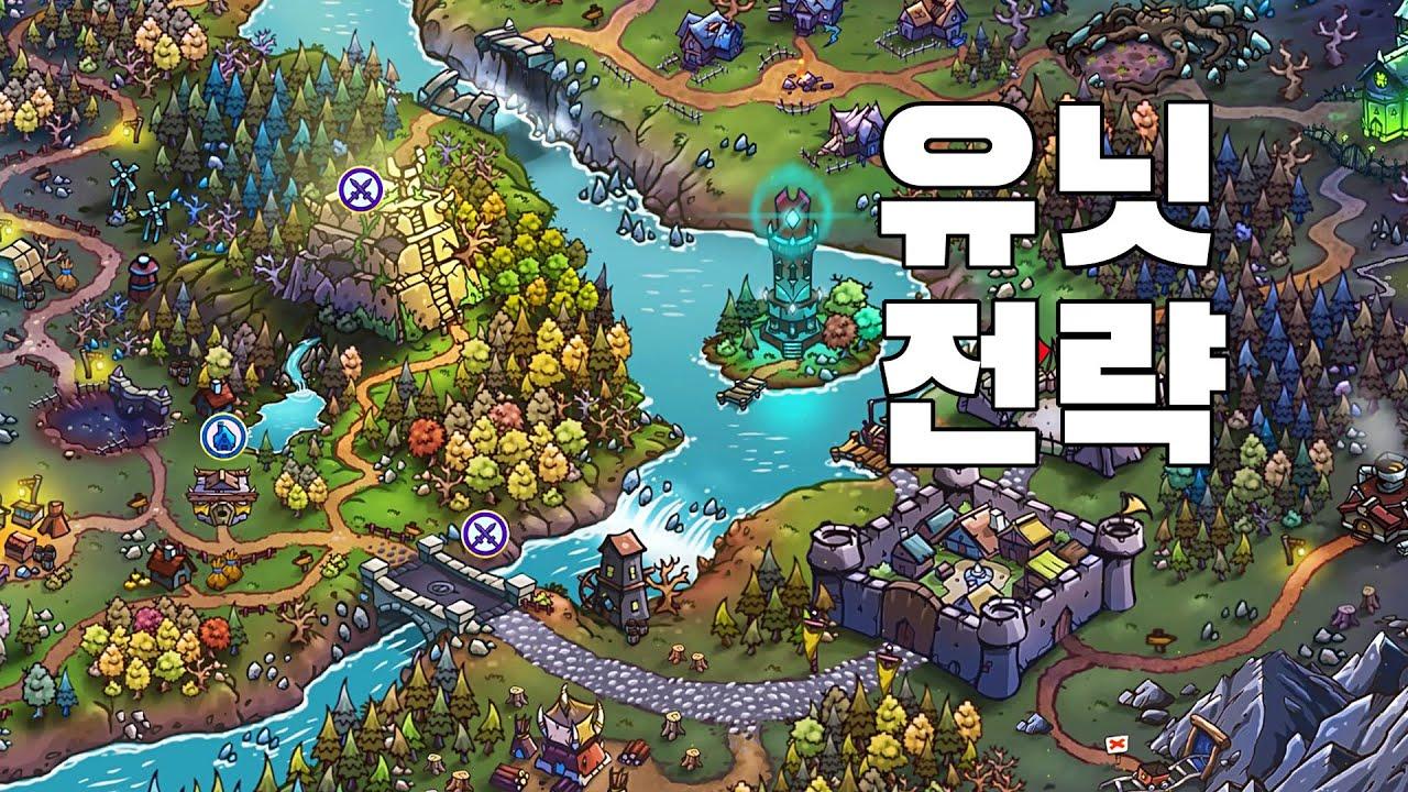 전략게임(feat.질문답)-글래디에이터 길드 매니저