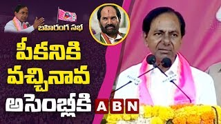 KCR Speech at Party Meetings