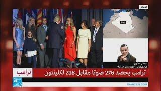 كيف تلقت الجزائر نبأ فوز ترامب بالانتخابات الرئاسية الأمريكية؟