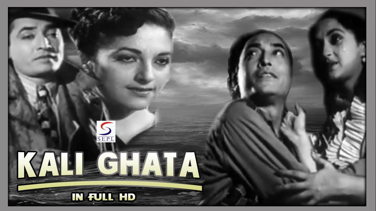 Kali Ghata   Kishore Sahu, Bina Rai   1951   HD - YouTube  Kali Ghata   Ki...