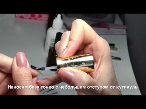 Укрепление и выравнивание ногтевой пластины маникюрным гелем