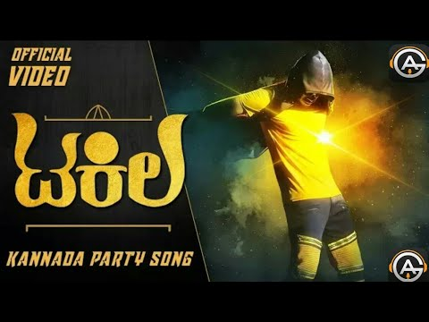 TEQUILA KANNADA NEW  SONG CHANDAN SHETTY FULL HD VIDEO