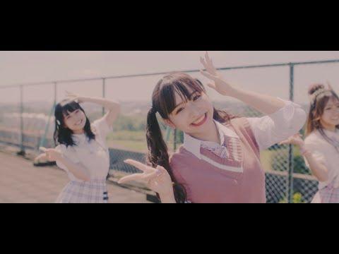 【今日好き発】みぎてやじるし ひだりてはーと「恋しちゃおっか?」(天月-あまつき-提供楽曲) MV【やじるーと】
