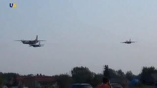 видео Квитки на літак латвия | Дешеві авіаквитки онлайн Perelit.com.ua