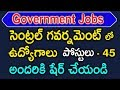 Central Government Jobs | CSIR Govt Jobs Notification 2018 | Mining And Fuel Research Govt Jobs